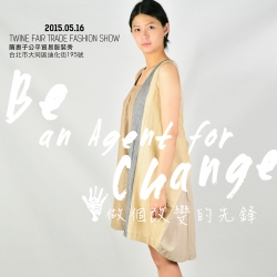 FashionRevolutionTaiwan-Twine-MayFashionShow